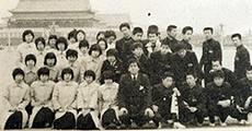 中国修学旅行(昭和56~58年)3年間高岡向陵高校とともに